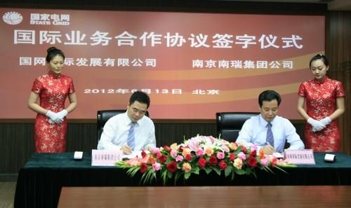 双方相关部门和单位负责人参加签字仪式及座谈交流