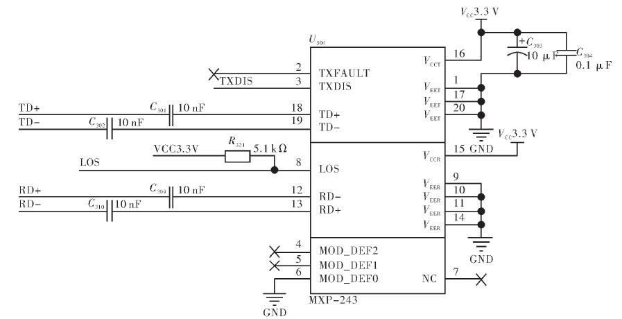 光发射器电路图