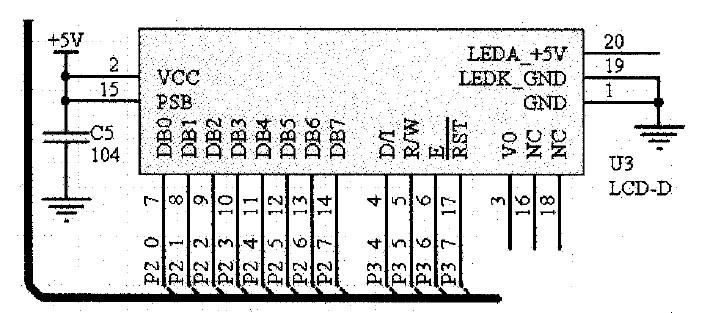 基于单片机的led智能路灯控制系统设计方案