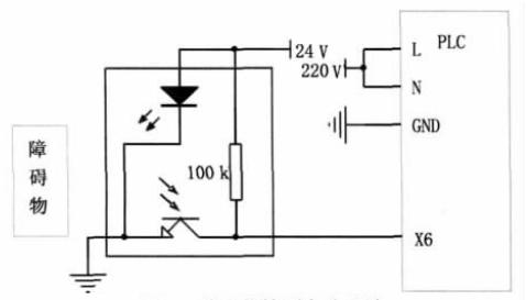 plc输入信号加继电器接线图