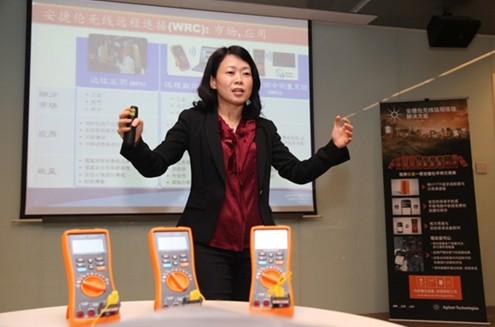 安捷伦基础测量仪器事业部副总裁兼总经理Ee Huei Sin