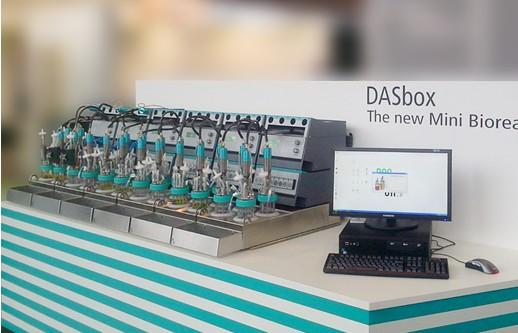 微型生物反应器DASbox