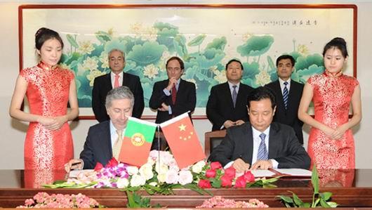 双方签署合作协议