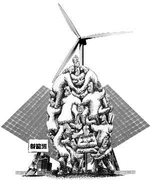 中国风电世界第一绝对是个讽刺。