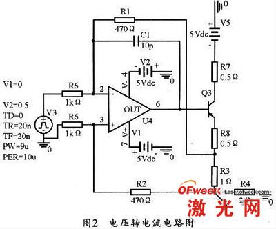 电压转电流电路图