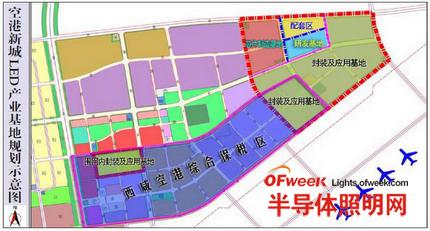 空港新城LED产业基地规划示意图-西安空港新城 打造千亿元LED产业