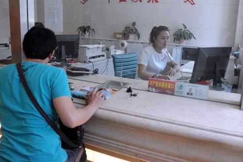 电网络营业厅_购电营业厅服务窗口