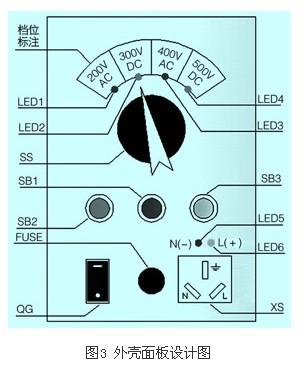 220v变频器用灯泡试验接线图