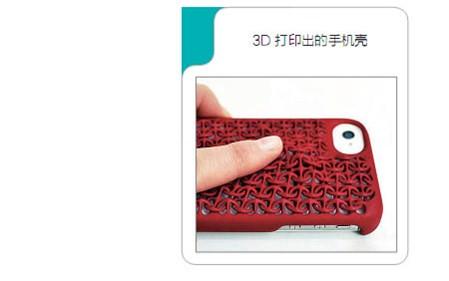 3D打印机要革谁的命 图2