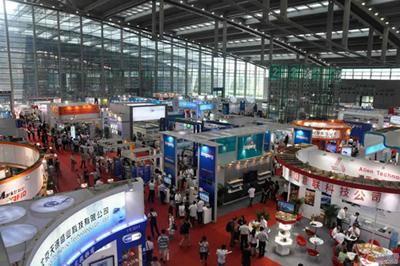 国际物联网技术与应用博览会