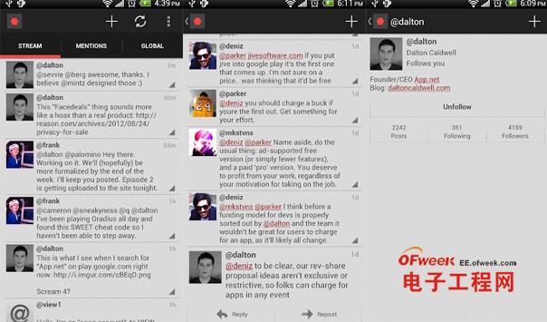 新型社交平台App.net近日推出了其首个Android应用程序Hooha