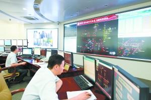 北京城区电网调控中心