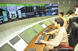 充电站控制中心