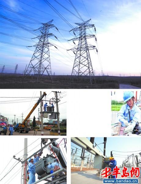 坚强的胶州电网。 变压器更换。 胶州市供电公司员工在抢修电路。 工作人员正在更换变压器。 220kV胶州变电站。