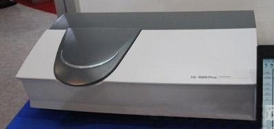 岛津IG-1000Plus粒度仪