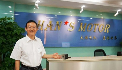 大族电机研发部总裁王光能先生