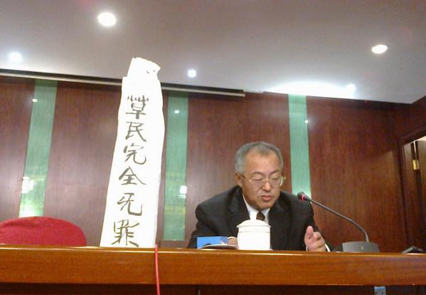 原科龙董事长顾雏军:草民完全无罪 期待平反