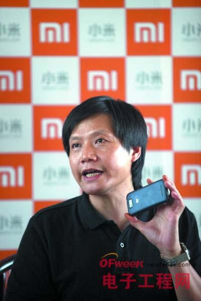 雷军:小米是我职业生涯中最后一件事