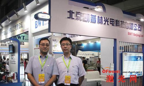 北京凯普林光电科技有限公司市场部总监陈燕军先生(右)和产品经理黄磊先生(左)