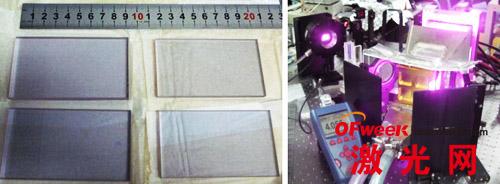 大尺寸Nd:YAG陶瓷板条的实物照片和激光实验装置图