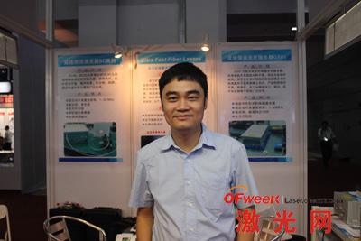 武汉安扬激光技术有限责任公司 陈抗抗博士