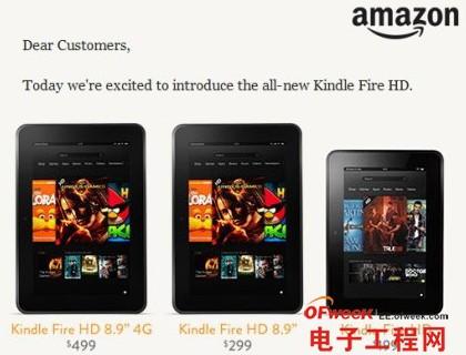 新款Kindles
