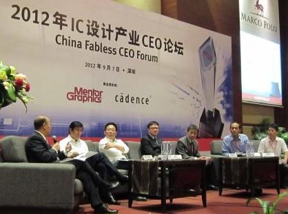 六位来自中国本土无晶圆厂、EDA供应商和晶圆制造厂的高阶主管,以及清华大学教授针对此一主题进行了讨论