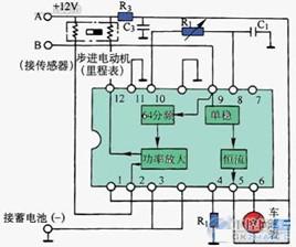 三大汽车传感器应用方案分析
