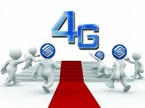 LTE用户过多网络吃不消