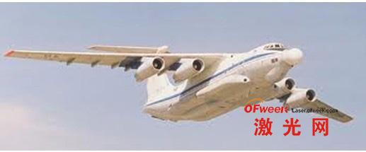 俄激光武器载机A-60