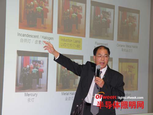 专访复旦大学光源与照明工程系陈大华教授