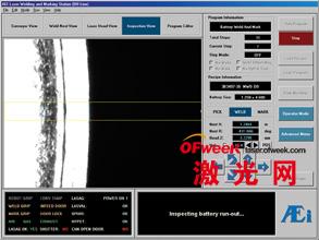 为了让机器视觉设备进行追踪并使激光束跟随焊缝轨迹,FlexAuto软件必须计算出最佳轨迹,确保完成高完整性焊接