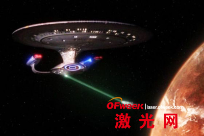 《星际迷航》里的一艘星际飞船利用牵引光束拖拽一艘更小的飞船。科学家已经公开一种与这部科幻巨制类似的牵引光束原型机