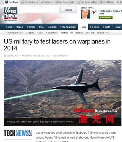 美国军方计划2014年开始对机载激光武器,进行地面测试