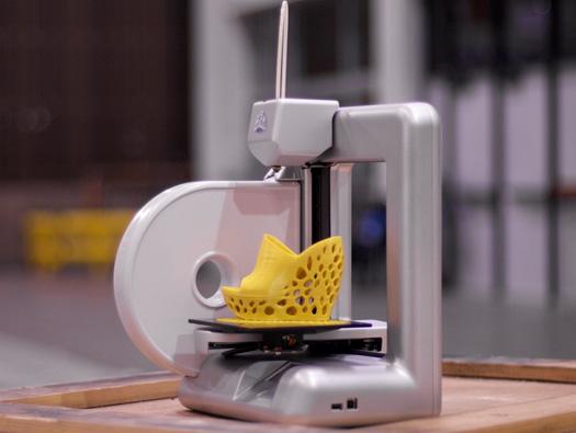 3D打印制造