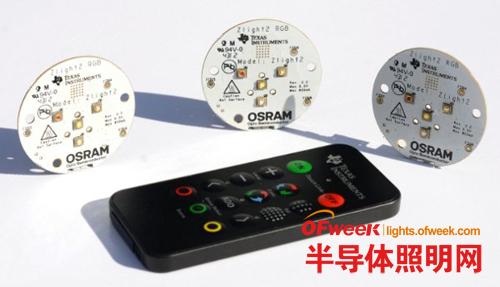 德州仪器(TI)利用ZigBee Light Link推出无线连接LED灯具