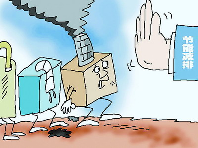 污染岂靠罚款就能了事 废气设备摆着装样?