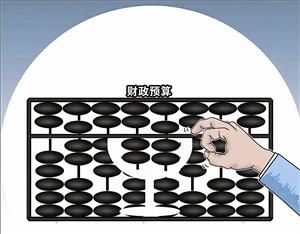 深圳财政超收81亿 拿6亿增拨给污水处理