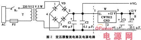 基于分立器件的自动恒流充电电路设计