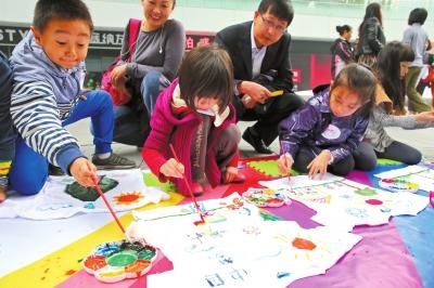 儿童环保绘画创意大赛
