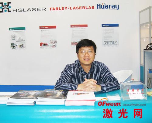 武汉武钢华工激光大型装备有限公司总经理莫衡阳