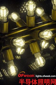 芬兰公司推出欧洲最节能室内LED灯具
