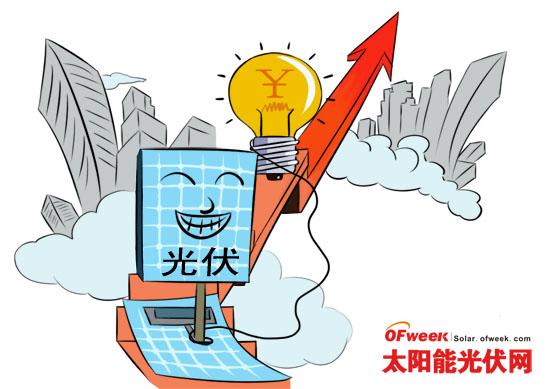 电价太低 中国光伏的致命伤