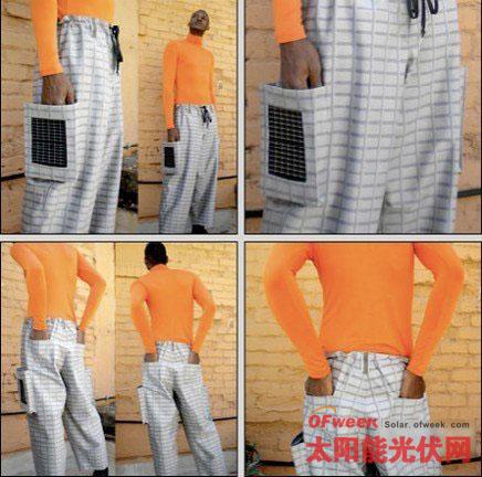 太阳能裤子
