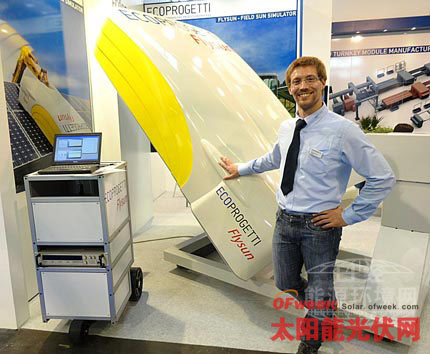 意大利企业开发出可在室外使用的太阳光模拟器