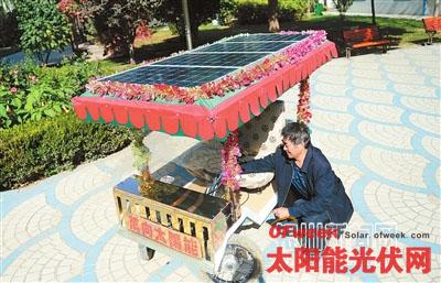 太阳能电车