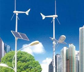 """无限""""风光""""的太阳能风光互补路灯"""