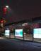 公交站牌夜间照明有望解决