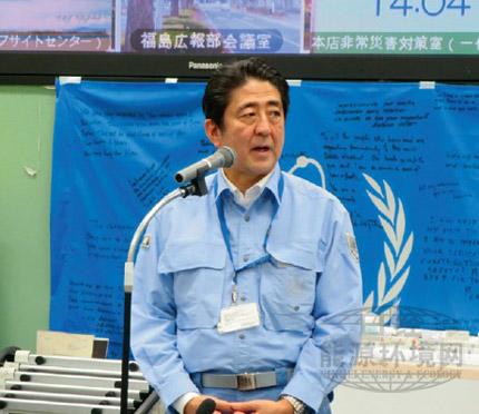 安倍晋三首相9月3日视察福岛第一核电站