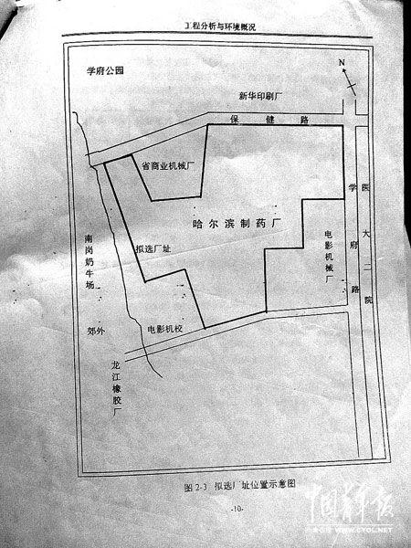 污水综合处理厂实际厂址位於地图左侧方形块面。图中粗白线为西何家沟河,一些河段位於厂区内。